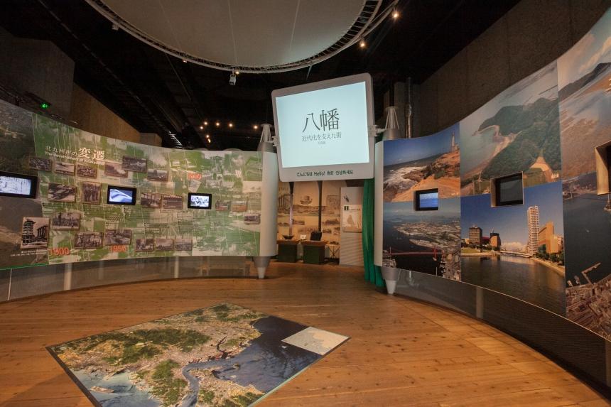 環境ミュージアム – 北九州市公式観光情報サイト 北九州の ...