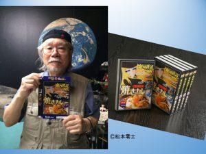 松本零士さんの名作「銀河鉄道999」パッケージの門司港発祥焼きカレー