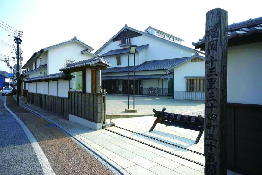 (日本語) 長崎街道木屋瀬宿記念館