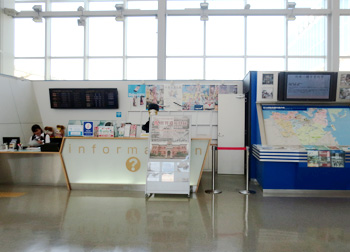 Tourist Information Center (Kitakyushu Airport)