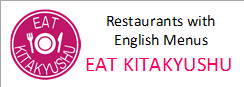 EAT KITAKYUSHU