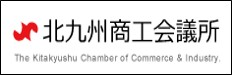 The Kitakyushu Chamber of Commerce & Industry.