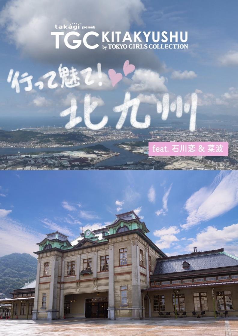 北九州市観光情報サイト|北九州の観光&イベント情報はぐるリッチに ...